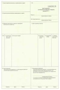 sertifikat-st1